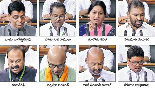 Telangana Mps Takes Oath In Parliament - Sakshi