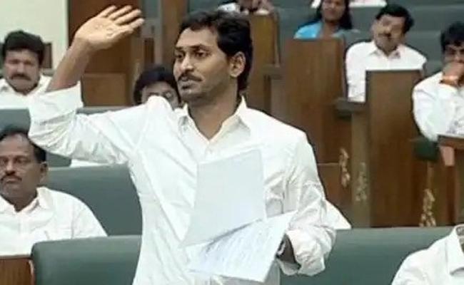 CM YS Jagan Mohan Reddy Declared Weekly Offs For Police Department - Sakshi