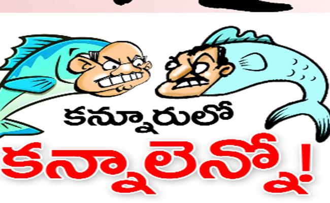 Corruption Department Of Fisheries In Warangal - Sakshi