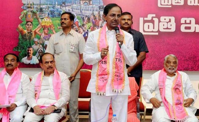 TRS State Executive Meeting On June 19 - Sakshi