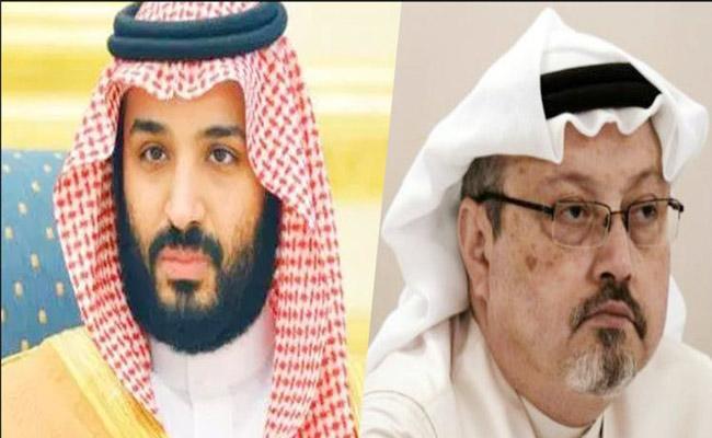 Report Says Credible Evidence Linking Saudi Crown Prince To Khashoggi Murder - Sakshi