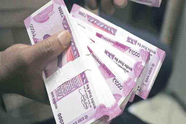 Rs 13 lakhs above into account of Medchal Person - Sakshi