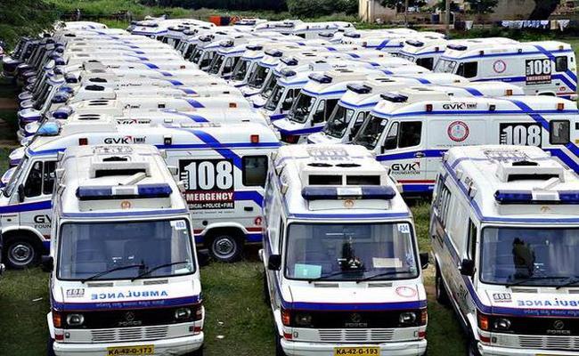 Good Days For 108 Ambulance - Sakshi