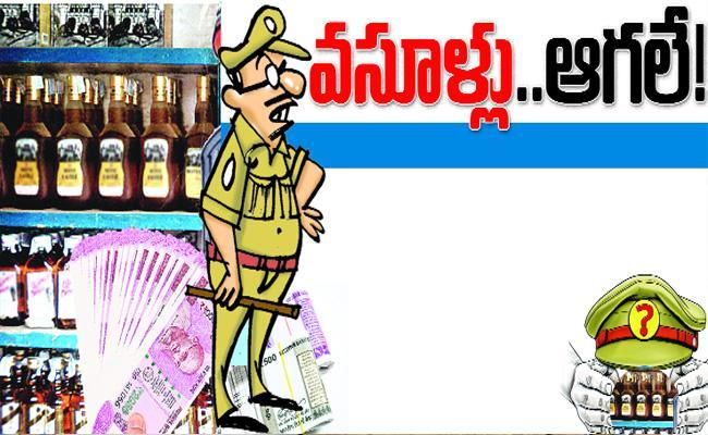 Nalgonda Police Collection Of Donations - Sakshi