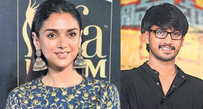 Aditi Rao Hydari In Raj Tarun Movie - Sakshi