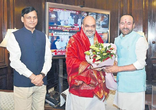 BJP President Amit Shah Takes Charge As Home Minister - Sakshi