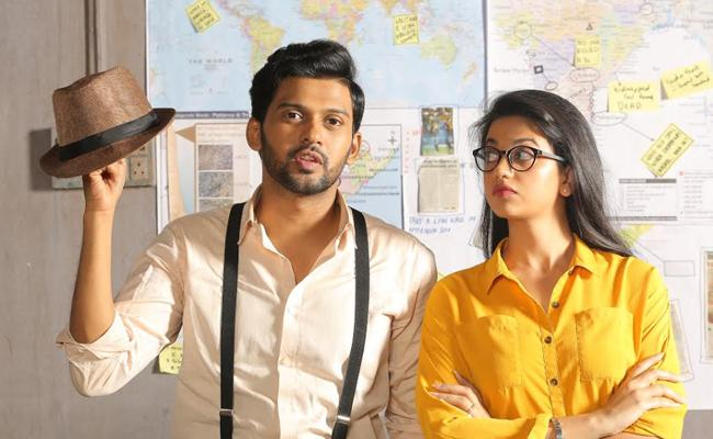 Agent Sai Srinivasa Athreya Censor Completed - Sakshi