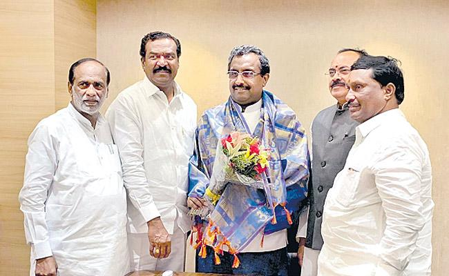 Two TDP leaders who joined the BJP - Sakshi