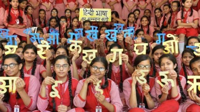 West Bengal Academicians Writers Warn Centre Against Imposition Of Hindi - Sakshi