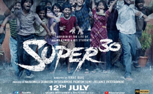 Hrithik Roshan Super 30 Is Releasing On 12th July - Sakshi