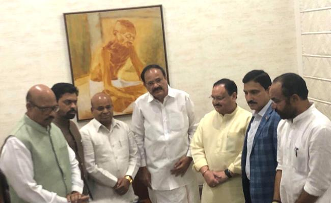 TDP MPs Letter To Rajya Sabha Chairman Appeals Treat Them As Special Group - Sakshi