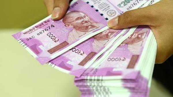 FD rates cut after RBI repo rate decision - Sakshi