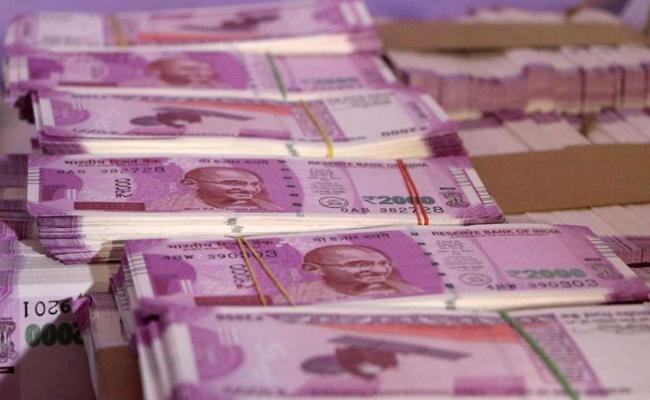 Vijayawada Fake Currency People Arrested By Task Force Police - Sakshi