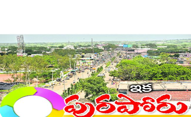 Telangana Municipal Elections All Is Ready - Sakshi