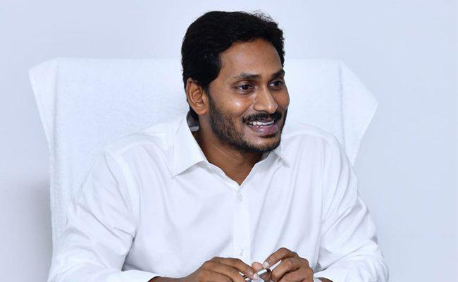AP Collectors Conference to be held on Monday - Sakshi