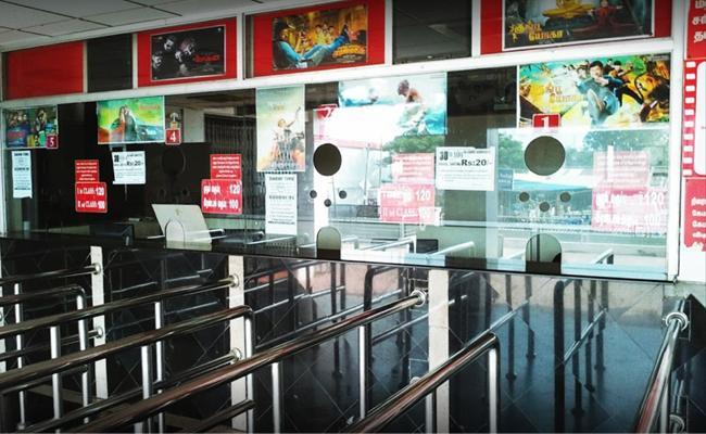 Multiplex Theater Seized In Salem - Sakshi