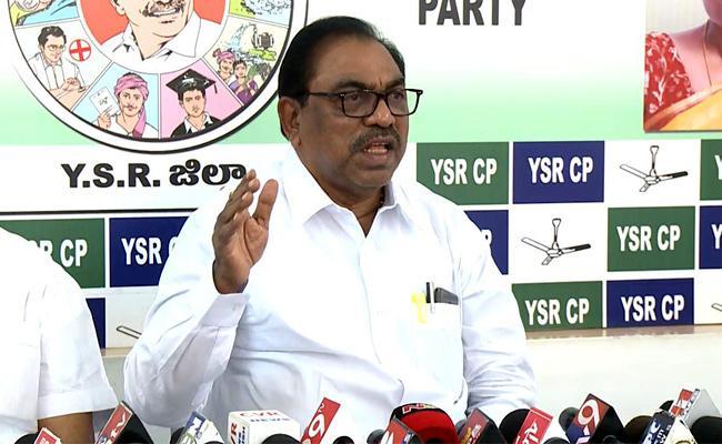 YSRCP Leader C Ramachandraiah Fires On Chandrababu Naidu - Sakshi