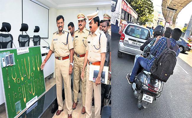 ATM Robbery Gang Arrest in Hyderabad - Sakshi