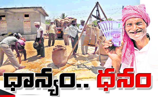 Farmers Happy To Grain Money Transfer Accounts - Sakshi