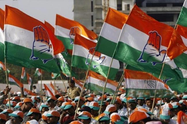 Congress dissolved KPCC committee - Sakshi