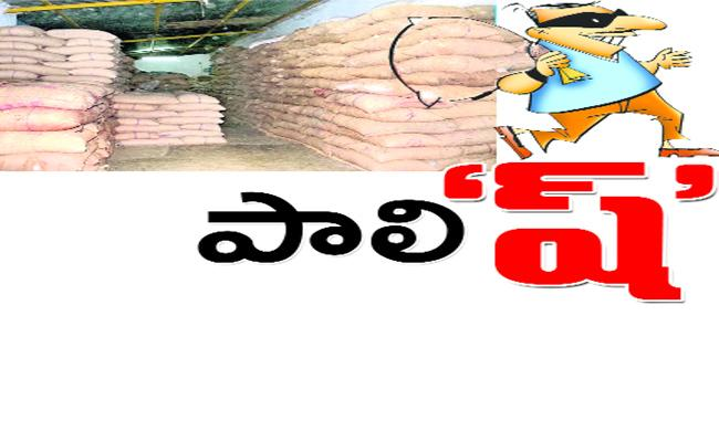 Ration Rice Illegal Business Nellore - Sakshi
