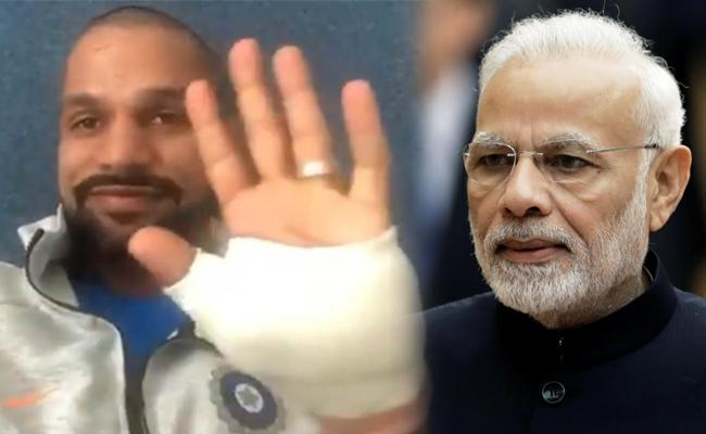 World Cup 2019 Narendra Modi Wishes Dhawan Speed Recovery - Sakshi