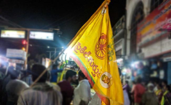 TDP KAPU Leaders Meets In Kakinada - Sakshi