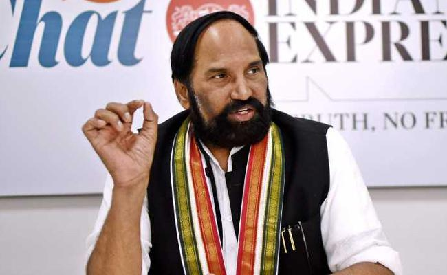 TPCC Chief Uttam Kumar Reddy Over Rajagopal Reddy Issue - Sakshi