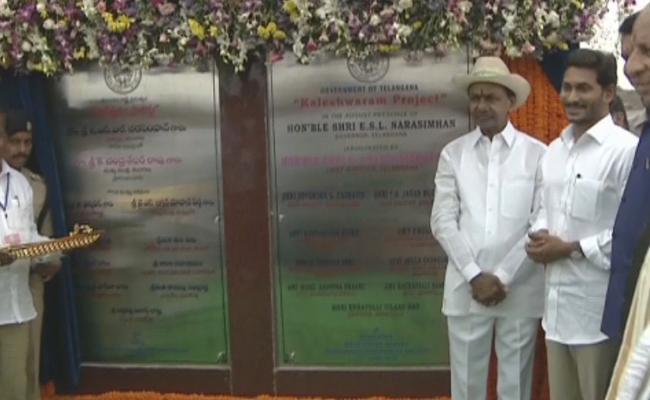 CM KCR Inaugurates Kaleshwaram Project - Sakshi