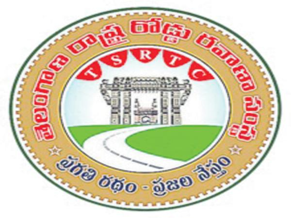Promotions and Transfers in RTC - Sakshi