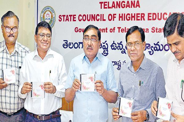 88 Percent above eligibility for PGECET - Sakshi