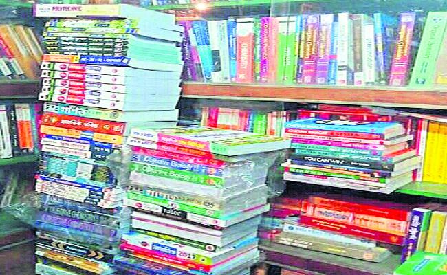 Private Education Becoming More Expensive - Sakshi
