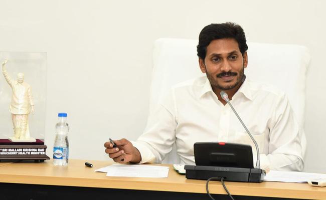 AP Grama Volunteer Notification Released - Sakshi
