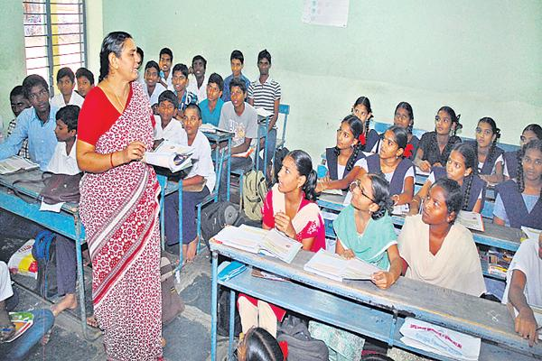 Teacher Posts Replacement Was Started - Sakshi