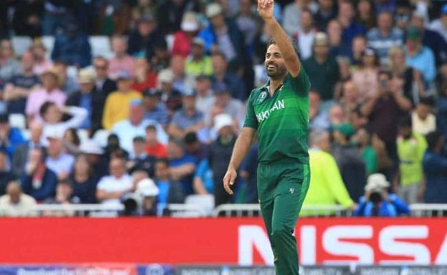 Wahab Riaz Urges Pakistan Teammates To Stick Together - Sakshi