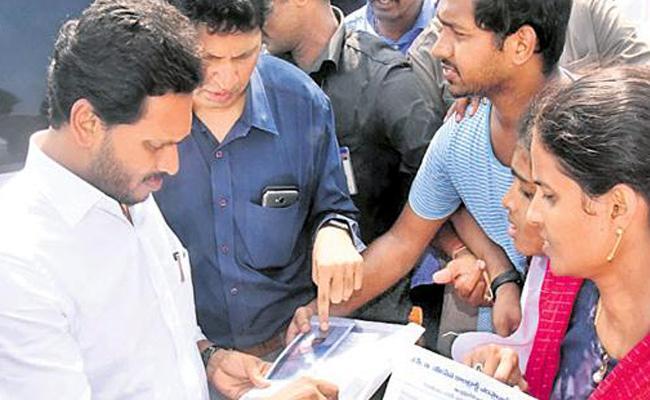 CM YS Jagan Help Cancer Patient - Sakshi