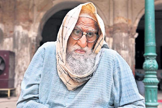Amitabh Bachchan is unrecognisable in first look from Gulabo Sitabo - Sakshi