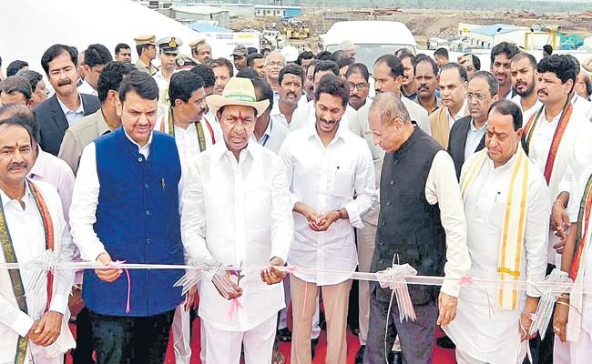 CM KCR Dedicates Prestigious Kaleshwaram Project To The Nation - Sakshi