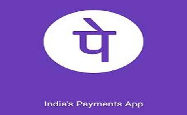Phone Pay is a Second Highest Downloaded App in Month of May - Sakshi