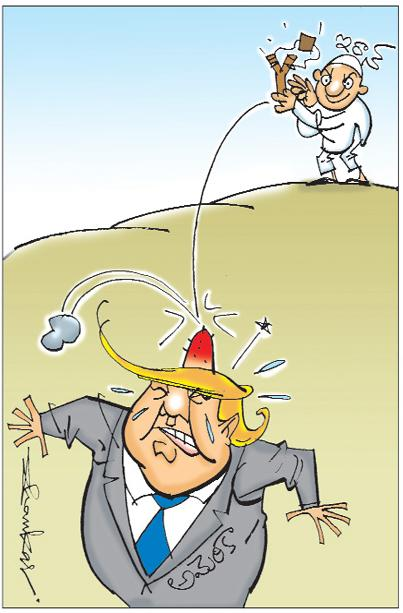 Sakshi Cartoon 23-06-2019