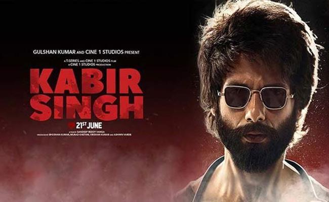 Kabir Singh box office collection day 2 - Sakshi