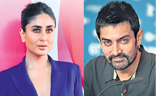 Kareena Kapoor Khan to star opposite Aamir Khan in Laal Singh Tanda - Sakshi