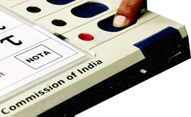 NOTA For Panchayat Elections - Sakshi