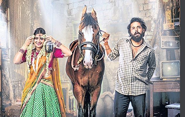 Savaari Movie First Look Released - Sakshi