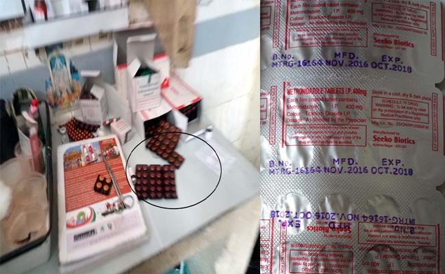 Expired Medicines Using In Balijipeta PHC - Sakshi