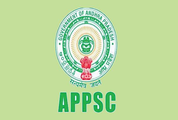 Unemployed candidates fires on APPSC - Sakshi