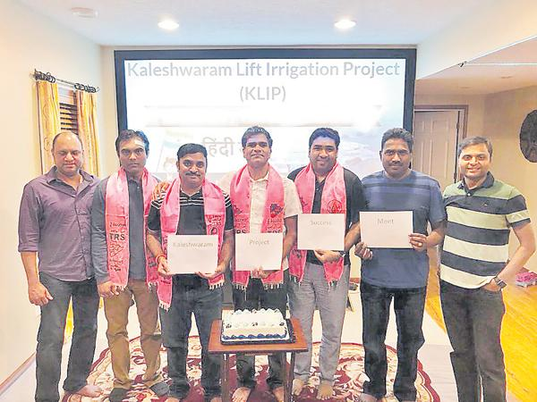 Kaleshwaram Project Opening Celebrations In US - Sakshi
