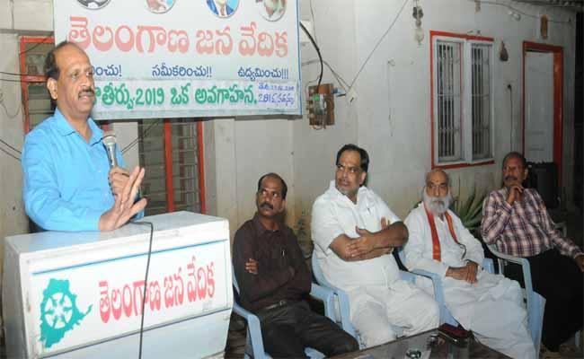 There Is No Alternative For Bjp - Sakshi