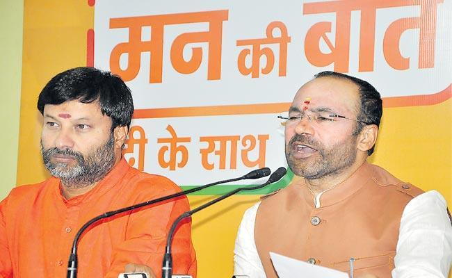 Central Minister Krishna Reddy Slams TDP Over MPs Defection - Sakshi