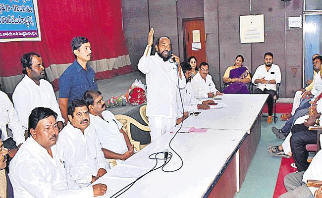 R Krishnaiah BC Meeting in Hyderabad - Sakshi